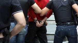 Αποτέλεσμα εικόνας για Συνελήφθησαν τρεις