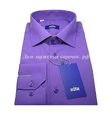 <b>Мужская рубашка Elita</b> фиолетовая, с длинным рукавом ...