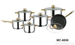 <b>Набор посуды 12</b> предметов Mercury, MC-6008 купить по лучшей ...