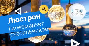<b>Светодиодные потолочные светильники LED</b> - купить ...