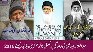 essay on my favourite personality abdul sattar edhi related posts to essay on my favourite personality abdul sattar edhi