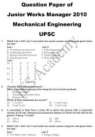 question paper for upsc junior works manager studychacha question paper of junior works manager mechanical engineering upsc