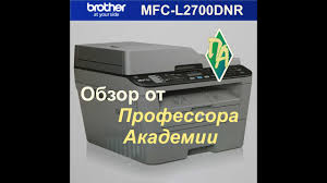 МФУ <b>Brother MFC</b>-<b>L2700DNR</b> - YouTube