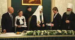 Святейший Патриарх Кирилл и мэр <b>Москвы</b> Ю.М. Лужков ...