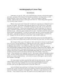 best photos of soccer essay autobiography about yourself an sample autobiography examples autobiography about yourself essay via