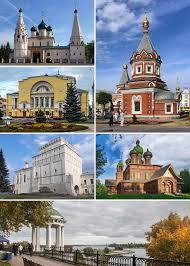 <b>Ярославль</b> — Википедия