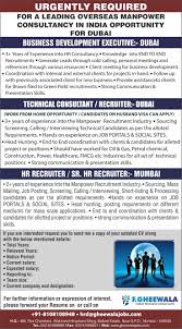 best images about gulf jobs alert abu dhabi urgently required for a leading overseas manpower consultancy in opportunity for dubai please see the image below for all job openings job terms