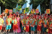 Детский оздоровительный лагерь «Энергетик» - Анапа (цена ...
