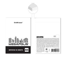 <b>Блокнот на клею ErichKrause</b> MEGAPOLIS Blanc, А6, 60 листов ...