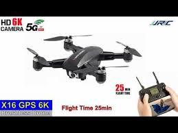 <b>JJRC X16</b> GPS 6K Brushless Drone – Just Released ! - YouTube