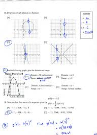 algebra practice final exam answer key example of a  algebra 1 practice final exam answer key