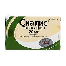<b>Сиалис</b> таблетки покрыт. плен. об. <b>20 мг</b>, <b>4</b> шт. - купить, цена и ...