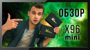 <b>X96 mini</b> tv Box S905W - Андроид приставка для ТВ - YouTube