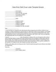 data entry clerk cover letter template sample by write n write preview data entry cover letter sample