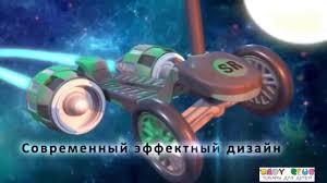 Детский трехколесный <b>самокат Small Rider Galaxy</b> Mini - YouTube