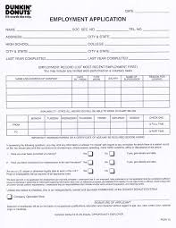 dunkin donuts job application jv menow com dunkin donuts application form by xnx15843 ov28d8e7