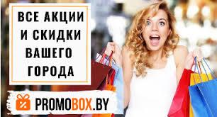 <b>Торшер</b> купить в Минске, сравнить цены