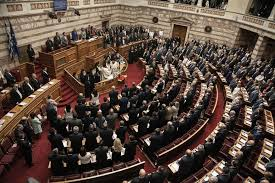 Αποτέλεσμα εικόνας για φωτο εικονες κτιριου της βουλης και βουλευτών