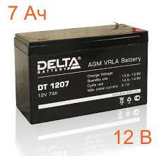 Батареи для <b>ИБП</b> в Крыму. Купить батареи для <b>ибп</b> в интернет ...