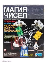 Набор 'Магия чисел' от 4M по цене 490 руб. - Купить в интернет ...