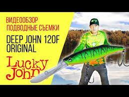 <b>Воблер Lucky John Original</b> Deep John 70F для троллинга купить ...
