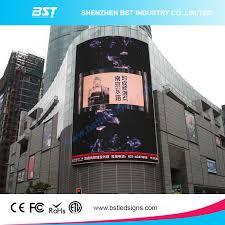 China 2017 Hot Sell <b>P5 SMD</b> Outdoor Advertising <b>LED Display</b> ...