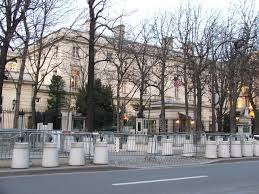 Embassy of the United States, Paris
