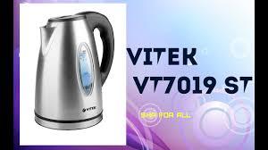 Обзор на <b>Чайник Vitek VT</b>-7019 <b>ST</b> Распаковка - YouTube