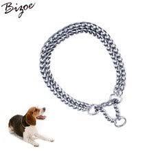 <b>Ошейник</b> для дроссельной собаки из твердого металла ...