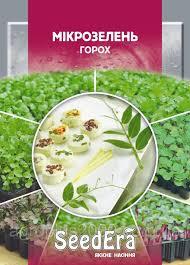 <b>Семена Микрозелень Горох</b> 10 граммов SeedEra: продажа, цена ...
