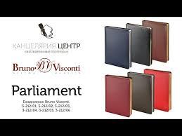 Видео-обзоры на продукцию <b>Bruno Visconti</b>