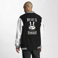 Мужские университетские <b>куртки</b> от ведущих брендов Германии ...