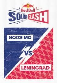 <b>Red Bull SoundClash</b>. <b>Ленинград</b> vs Noize MC | группировка ...