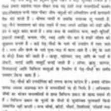 essay essay on child labour in hindi essay on child labour in   essay essay on child labour in hindi essay on child labour in hindi