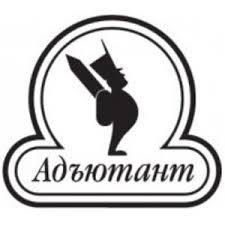 <b>Ежедневники</b> Адъютант оптом. Нанесение логотипа на ...
