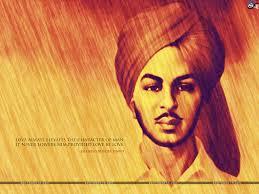 best bhagat singh quotes bhagat singh bhagat bhagat singh 5