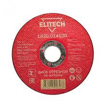 <b>Диск отрезной Elitech</b> 115*1*22,2мм 1820.014100 | Купите по ...