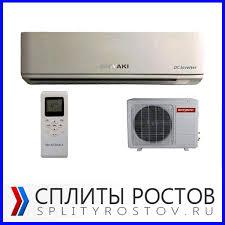 Купить <b>Инверторная сплит-система Shivaki</b> SSH-L196DC/SRH ...