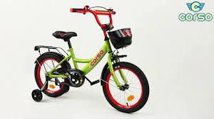 """<b>Велосипед</b> """"16"""" дюймов <b>2</b>-<b>х колёсный</b>, модели G-16810 от ТМ ..."""