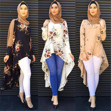 Блузка Мусульманин – Купить Блузка Мусульманин недорого из ...