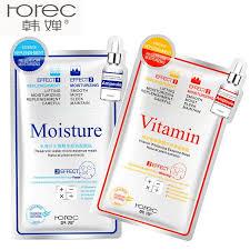 【<b>100</b>% Genuine▶️】1PCS <b>Rorec</b> Vitamin Whitening Essence ...