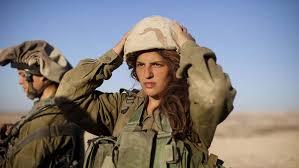 Resultado de imagem para guerreiras israelenses