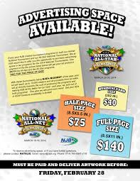 advertising space available national junior basketball 2014 ad space flyer