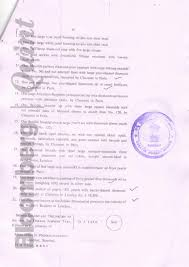 founding deed of sir dorabji tata trust silent on control over besides these trinkets four large parcels of land in mumbai and pune shares in companies such the swadeshi mills co the tata mills