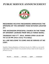 news events neighbors helping neighbors psa