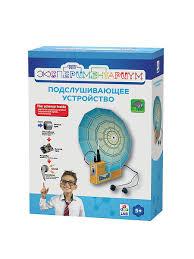 <b>Набор для опытов 1Toy</b> 8149919 в интернет-магазине ...