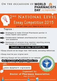 revolution pharmd 2nd national level essay competition on the occasion of world pharmacists day