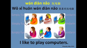 learn chinese what are your hobbies learn chinese what are your hobbies