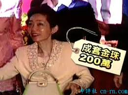 Image result for 吴淑珍