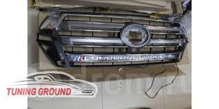 <b>Решетка радиатора LED</b> подсветка на Land Cruiser 200 2016 год ...